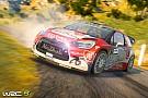 eSports French teenager wins WRC eSports Grand Final