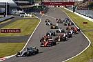 Egyéb motorverseny Az új törvény az összes motorsportnak betehet az EU-ban?!