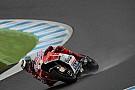 MotoGP Lorenzo: