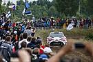 WRC 【WRC】トヨタ、フィンランドで新感覚の観戦体験サービスを提供