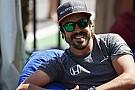 Alonso: Musim kali ini sungguh