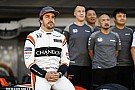 Формула 1 Алонсо создал киберспортивную гоночную команду