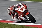 Moto2 1周目に追突されリタイア、中上「なんとも言いようがない」:IDEMITSU Honda Team Asia