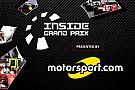 Motorsport.com продлевает эксклюзивные права на показ Inside Grand Prix