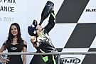 MotoGP Тренер Зарко: Перемога - заслуга гонщика, а не мотоцикла