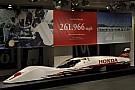 """Other cars 最高速は421km/h超。世界最速の""""軽自動車""""Honda S-Dream Streamlinerが青山で公開中"""