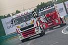 Other truck 卡车疯狂战,中国卡车公开赛决战天马
