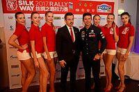 标致车队宣布参加2017丝绸之路拉力赛 2018赛事将迎摩托车组