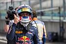 GP2 на Хунгароринзі: Гаслі здобуває свою другу перемогу
