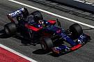 Квят заявил о готовности Toro Rosso к Мельбурну