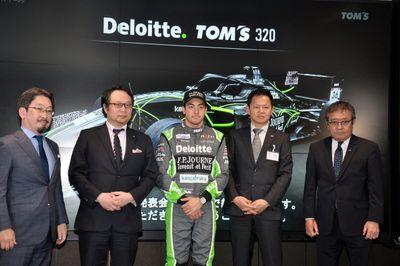 TOM'S Deloitte Tomatsu açıklaması