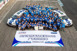 2016 2.0T Team champion , Ford team