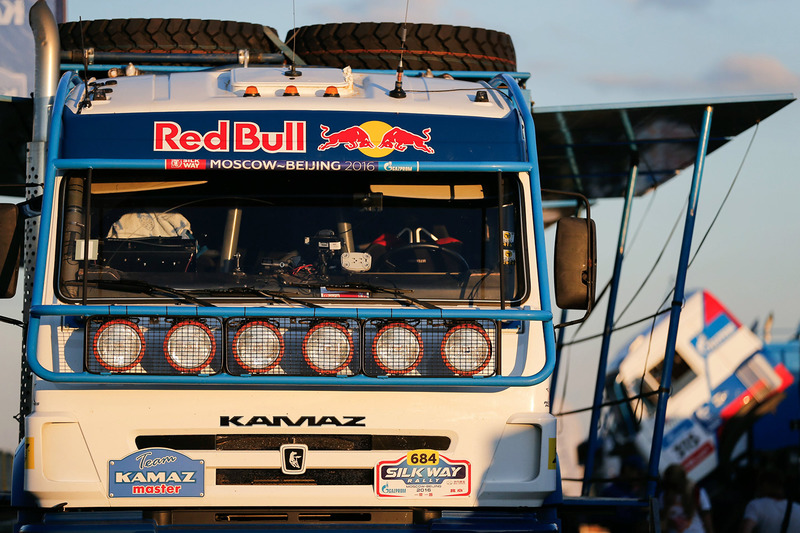 Kamaz support truck