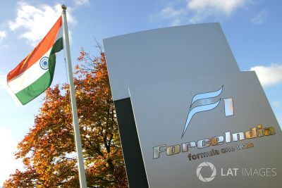 Force India Fabrikası