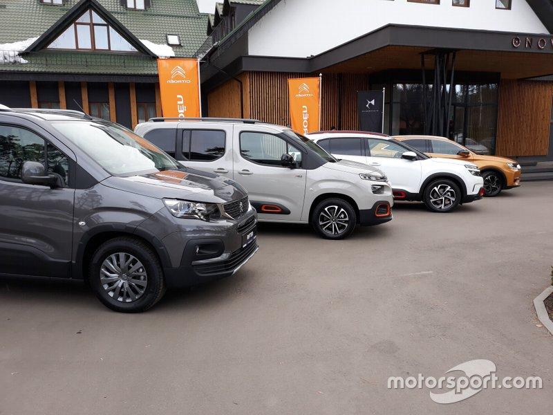 Представлені машини на конференції PSA Group