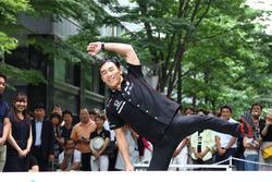 MARUNOUCHI SPORTS FES 2017