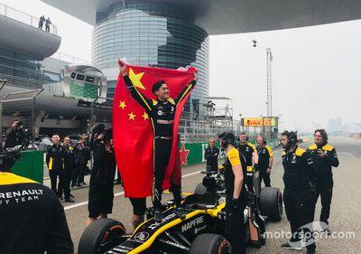 GP de China