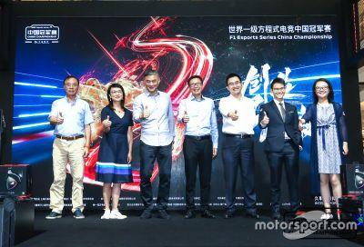 F1电竞全球系列赛中国冠军赛