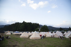 Campsite and atmosphere