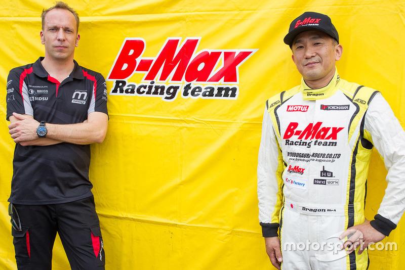 B-Max Motopark açıklaması