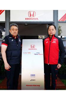 Honda & asics partnership