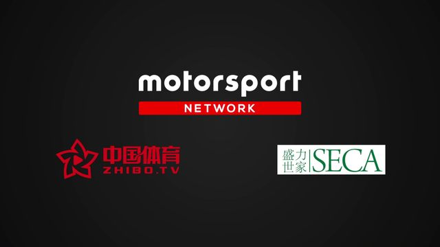 SECA x Motorsport Network Announcement