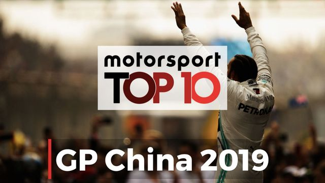 El top 10 del GP de China de F1 2019