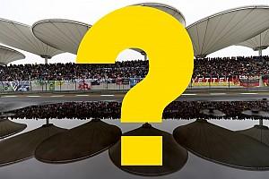 Формула 1 Самое интересное Всего год назад. Вспомните ли вы прошлый Гран При Китая?