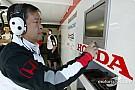 В Honda отказались назвать Red Bull своей заводской командой