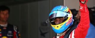 Formula 1 Ferrari Spanish GP Qualifying Report