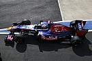 Toro Rosso British GP - Silverstone Race Report