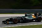 Team Lotus Hungarian GP Friday Practice Report