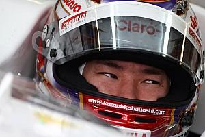 Formula 1 Sauber Belgian GP - Spa Friday practice report