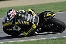 Tech 3 Yamaha San Marino GP Friday report