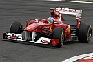 Ferrari hope to be competitive for Japanese GP at Suzuka