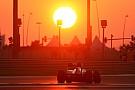 Ferrari Abu Dhabi GP race report