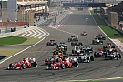 Teams say F1 officials to decide on Bahrain return