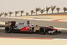McLaren Bahrain GP - Sakhir qualifying report