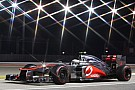 Lewis Hamilton to Mercedes: an announcement on Friday?