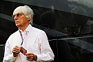 F1 float on hold until 2014