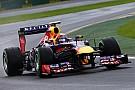 Horner criticises McLaren for ECU troubles