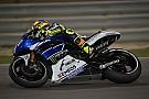 Yamaha lead the way as MotoGP begins in Qatar
