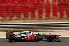 McLaren likens problems to Ferrari in 2012