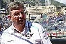 Protest hangs over Rosberg's Monaco win