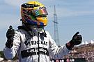 Hamilton devotes win to former girlfriend Nicole