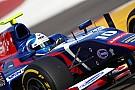 Jolyon Palmer aims to end GP2 season on a high in Abu Dhabi
