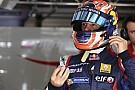 Red Bull is partner of BMW Motorsport