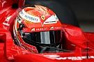 Raikkonen could be next F1 father