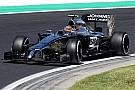 2014 McLaren 'a laboratory' for Honda car - Boullier