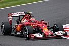 Scuderia Ferrari drivers sixth and seventh on free practice at Suzuka